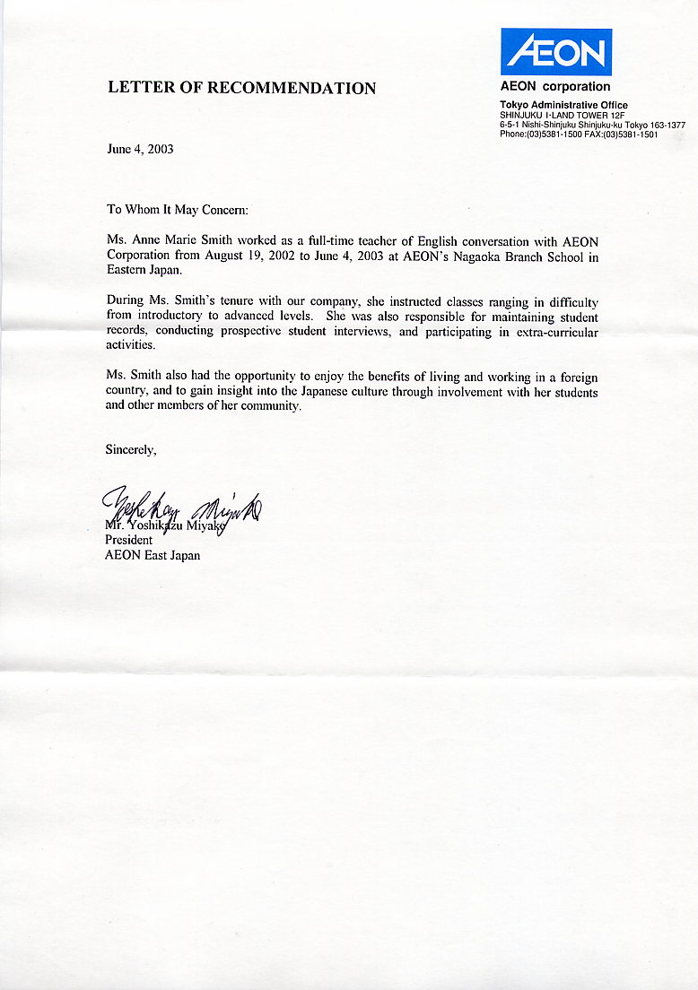 Recommendation letter for promotion to associate professor goal recommendation spiritdancerdesigns Gallery